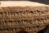 Mesopotamia-Cuneiform-tablet-010-fr...