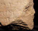 Mesopotamia-Cuneiform-tablet-014-fr...
