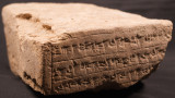 Ancient Mesopotamian Cuneiform Tablet